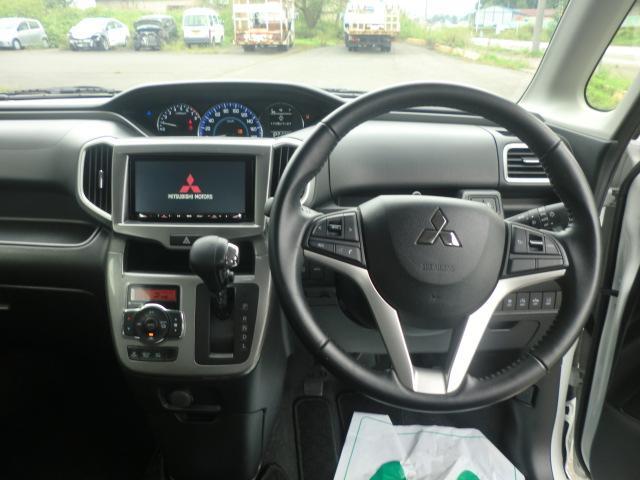 三菱 デリカD:2 ハイブリッドMZ 4WD