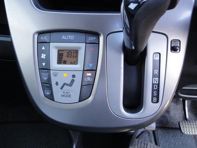 ダイハツ ムーヴ カスタム X SA 4WD メモリーナビ バックカメラ