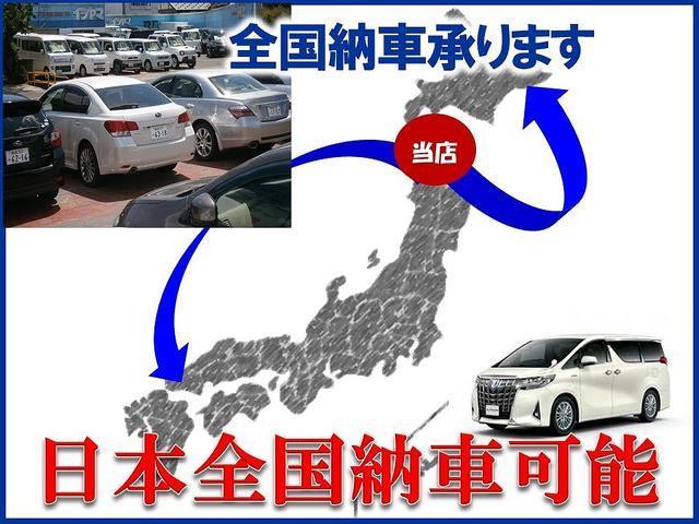 G 4WD デュアルカメラブレーキサポート 当社展示試乗車(18枚目)