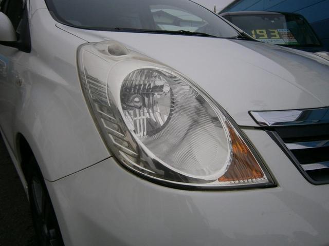 ライダー Vパッケージ 4WD ワンオーナー 純正HDDナビ(4枚目)
