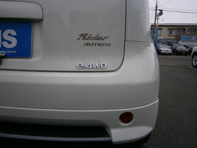 ライダー Vパッケージ 4WD ワンオーナー 純正HDDナビ(13枚目)