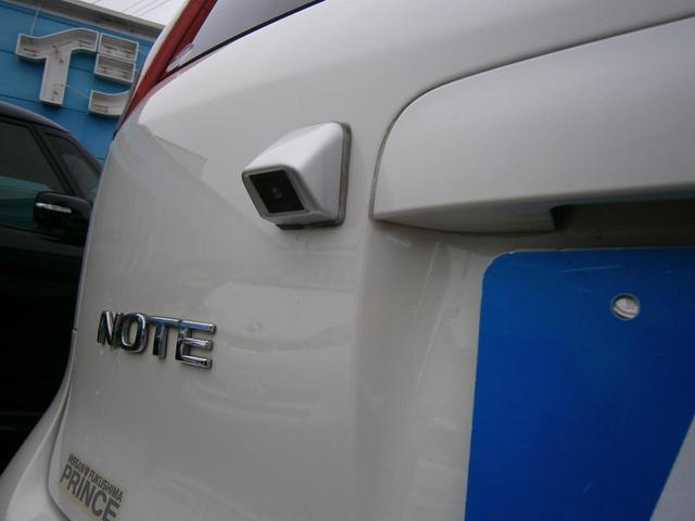 ライダー Vパッケージ 4WD ワンオーナー 純正HDDナビ(14枚目)