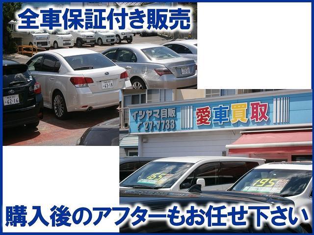 Gツーリングセレクション 純正HDDナビ 新品夏用タイヤ付き(3枚目)