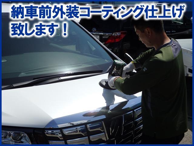 当社ではご成約いただきましたお車は納車前に外装を全て電動ポリッシャーで磨いてから納車しております。お車のボディは車、本来の輝きの状態でご用意致します。