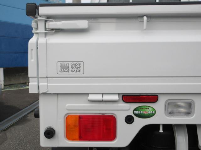 農繁スペシャル 4WD デュアルカメラブレーキサポート(14枚目)