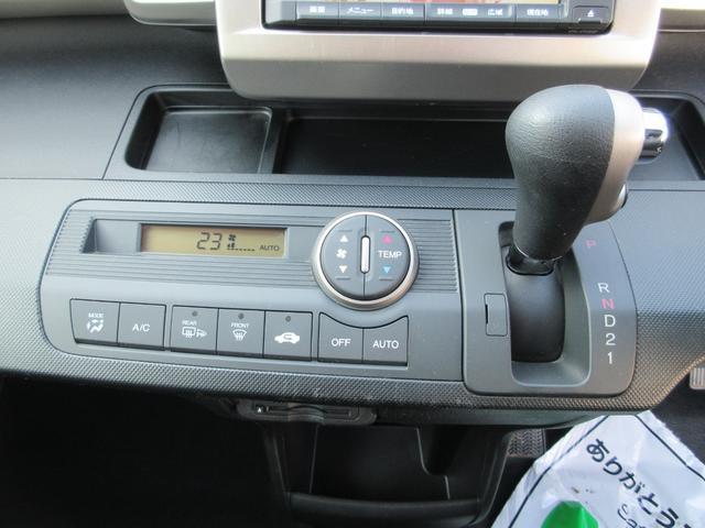 「ホンダ」「フリード」「ミニバン・ワンボックス」「青森県」の中古車48