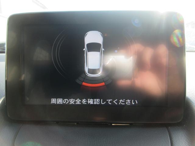 「マツダ」「デミオ」「コンパクトカー」「青森県」の中古車50