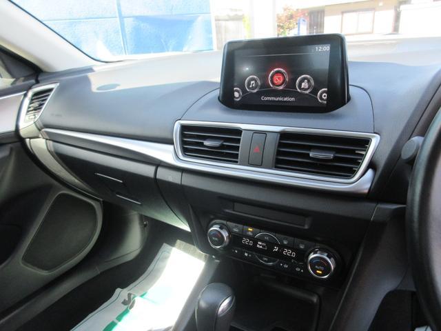 15S 4WD 純正SDナビ バックモニター スマートシティブレーキサポート USBオーディオ アイドリングストップ スマートキー&プッシュスタート 純正サンバイザー格納式ETC 6速オートマチックミッション(40枚目)