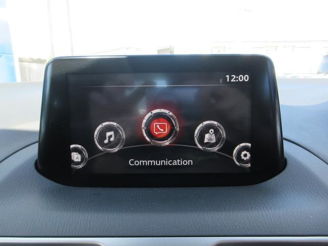 15S 4WD 純正SDナビ バックモニター スマートシティブレーキサポート USBオーディオ アイドリングストップ スマートキー&プッシュスタート 純正サンバイザー格納式ETC 6速オートマチックミッション(41枚目)