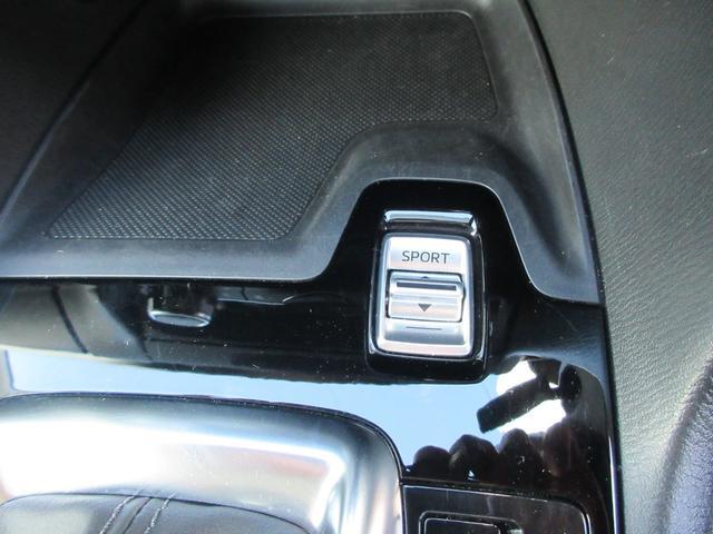 15S 4WD 純正SDナビ バックモニター スマートシティブレーキサポート USBオーディオ アイドリングストップ スマートキー&プッシュスタート 純正サンバイザー格納式ETC 6速オートマチックミッション(45枚目)