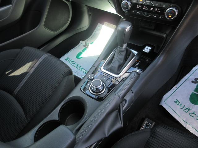 15S 4WD 純正SDナビ バックモニター スマートシティブレーキサポート USBオーディオ アイドリングストップ スマートキー&プッシュスタート 純正サンバイザー格納式ETC 6速オートマチックミッション(46枚目)