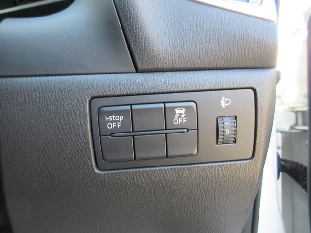15S 4WD 純正SDナビ バックモニター スマートシティブレーキサポート USBオーディオ アイドリングストップ スマートキー&プッシュスタート 純正サンバイザー格納式ETC 6速オートマチックミッション(52枚目)