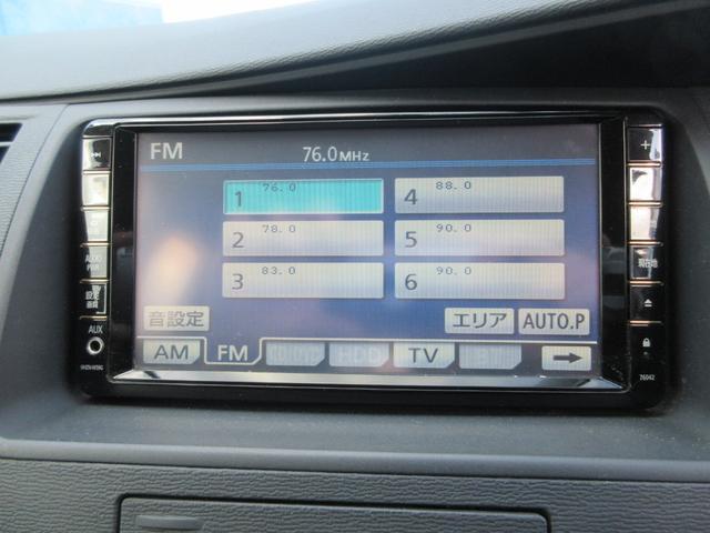 プラタナ Uセレクション 4WD 両側パワースライドドア パワーバックドア 新品夏用タイヤ付き 純正HDDナビ 純正バックモニター フルセグTV CD録音再生&DVD再生 SDオーディオ対応 ボタン切替式パートタイム4WD(52枚目)