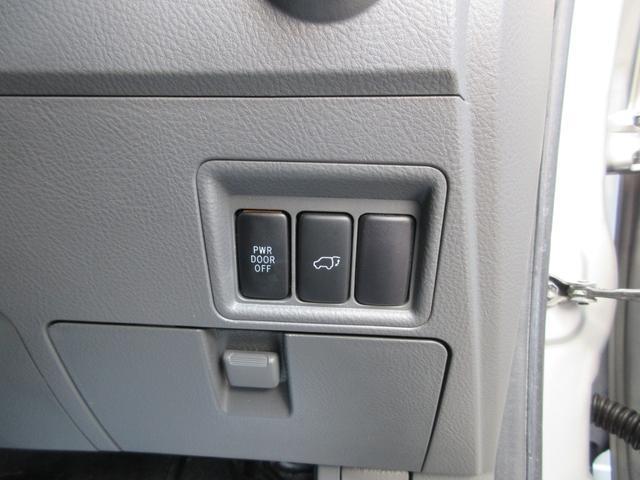 プラタナ Uセレクション 4WD 両側パワースライドドア パワーバックドア 新品夏用タイヤ付き 純正HDDナビ 純正バックモニター フルセグTV CD録音再生&DVD再生 SDオーディオ対応 ボタン切替式パートタイム4WD(59枚目)