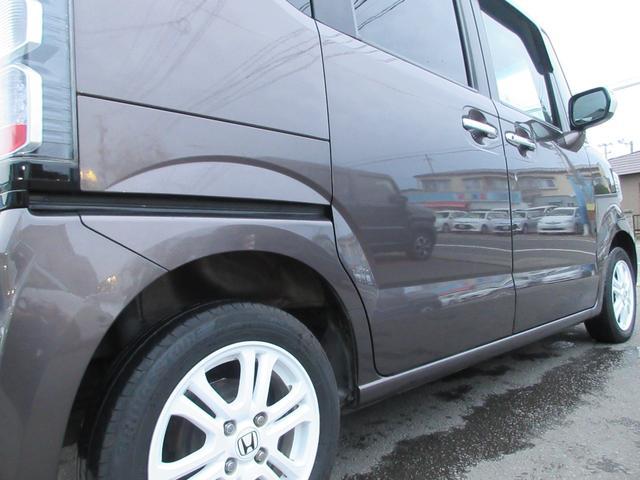 G・ターボパッケージ 4WD ワンオーナー車 ツートンカラースタイル 両側パワースライドドア 純正SDナビ バックモニター フルセグTV CD録音再生&DVD 純正オプションエンジンスターター AC100V電源(17枚目)