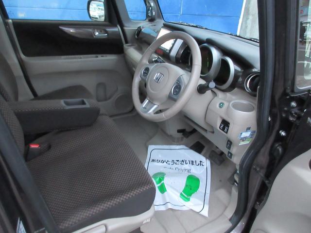 G・ターボパッケージ 4WD ワンオーナー車 ツートンカラースタイル 両側パワースライドドア 純正SDナビ バックモニター フルセグTV CD録音再生&DVD 純正オプションエンジンスターター AC100V電源(24枚目)