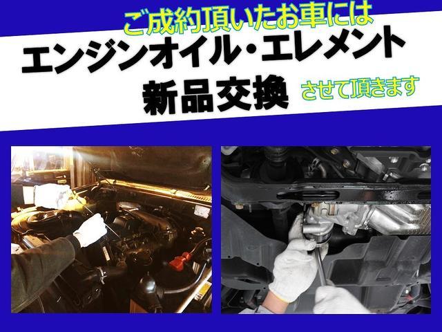 G・ターボパッケージ 4WD ワンオーナー車 ツートンカラースタイル 両側パワースライドドア 純正SDナビ バックモニター フルセグTV CD録音再生&DVD 純正オプションエンジンスターター AC100V電源(28枚目)