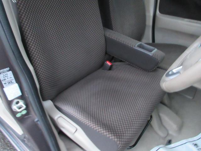 G・ターボパッケージ 4WD ワンオーナー車 ツートンカラースタイル 両側パワースライドドア 純正SDナビ バックモニター フルセグTV CD録音再生&DVD 純正オプションエンジンスターター AC100V電源(30枚目)