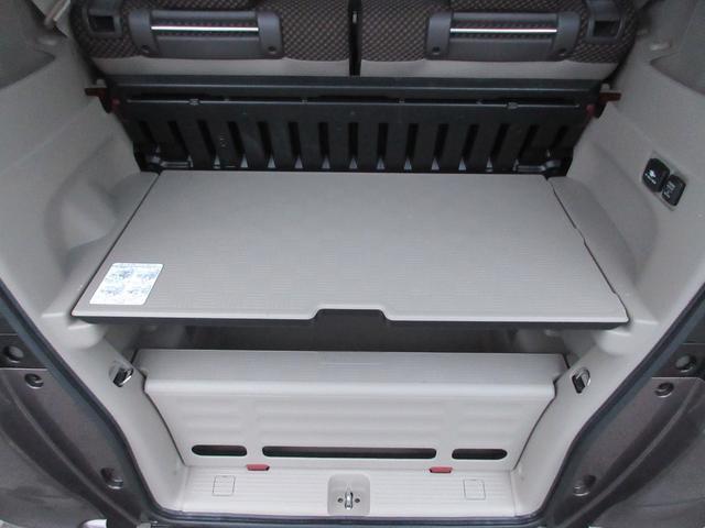 G・ターボパッケージ 4WD ワンオーナー車 ツートンカラースタイル 両側パワースライドドア 純正SDナビ バックモニター フルセグTV CD録音再生&DVD 純正オプションエンジンスターター AC100V電源(37枚目)