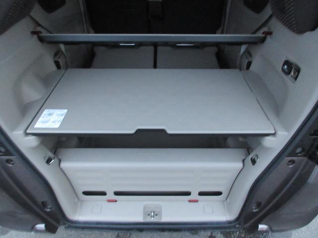 G・ターボパッケージ 4WD ワンオーナー車 ツートンカラースタイル 両側パワースライドドア 純正SDナビ バックモニター フルセグTV CD録音再生&DVD 純正オプションエンジンスターター AC100V電源(38枚目)