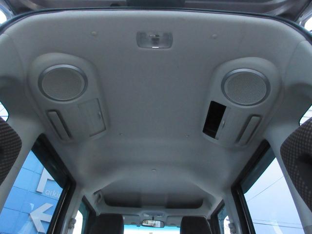 G・ターボパッケージ 4WD ワンオーナー車 ツートンカラースタイル 両側パワースライドドア 純正SDナビ バックモニター フルセグTV CD録音再生&DVD 純正オプションエンジンスターター AC100V電源(41枚目)