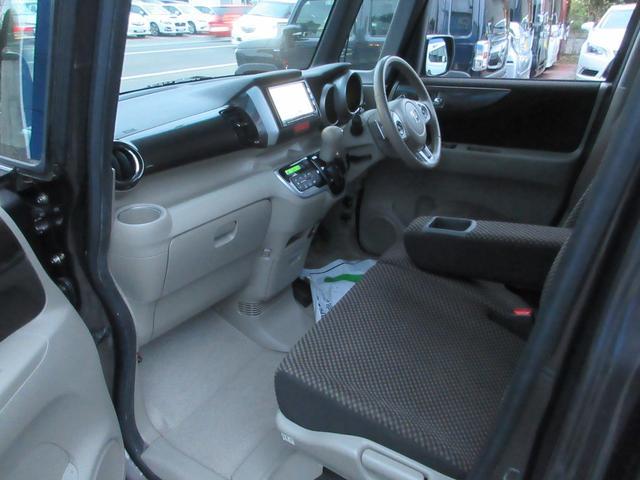 G・ターボパッケージ 4WD ワンオーナー車 ツートンカラースタイル 両側パワースライドドア 純正SDナビ バックモニター フルセグTV CD録音再生&DVD 純正オプションエンジンスターター AC100V電源(48枚目)