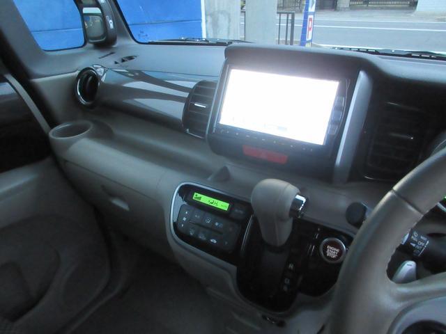 G・ターボパッケージ 4WD ワンオーナー車 ツートンカラースタイル 両側パワースライドドア 純正SDナビ バックモニター フルセグTV CD録音再生&DVD 純正オプションエンジンスターター AC100V電源(51枚目)