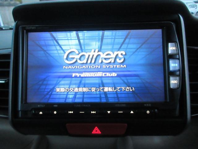 G・ターボパッケージ 4WD ワンオーナー車 ツートンカラースタイル 両側パワースライドドア 純正SDナビ バックモニター フルセグTV CD録音再生&DVD 純正オプションエンジンスターター AC100V電源(52枚目)