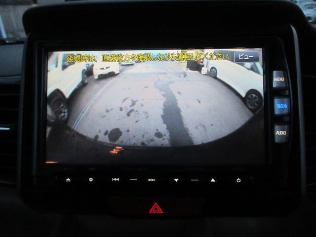 G・ターボパッケージ 4WD ワンオーナー車 ツートンカラースタイル 両側パワースライドドア 純正SDナビ バックモニター フルセグTV CD録音再生&DVD 純正オプションエンジンスターター AC100V電源(54枚目)
