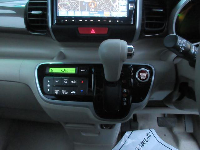 G・ターボパッケージ 4WD ワンオーナー車 ツートンカラースタイル 両側パワースライドドア 純正SDナビ バックモニター フルセグTV CD録音再生&DVD 純正オプションエンジンスターター AC100V電源(55枚目)