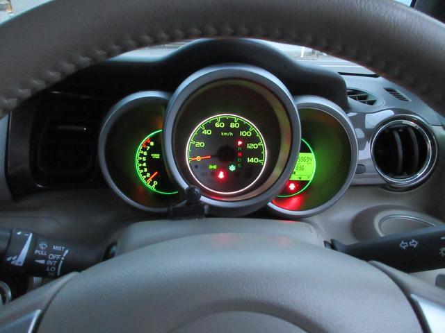 G・ターボパッケージ 4WD ワンオーナー車 ツートンカラースタイル 両側パワースライドドア 純正SDナビ バックモニター フルセグTV CD録音再生&DVD 純正オプションエンジンスターター AC100V電源(56枚目)