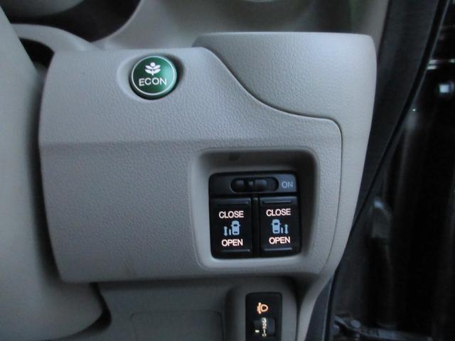 G・ターボパッケージ 4WD ワンオーナー車 ツートンカラースタイル 両側パワースライドドア 純正SDナビ バックモニター フルセグTV CD録音再生&DVD 純正オプションエンジンスターター AC100V電源(57枚目)