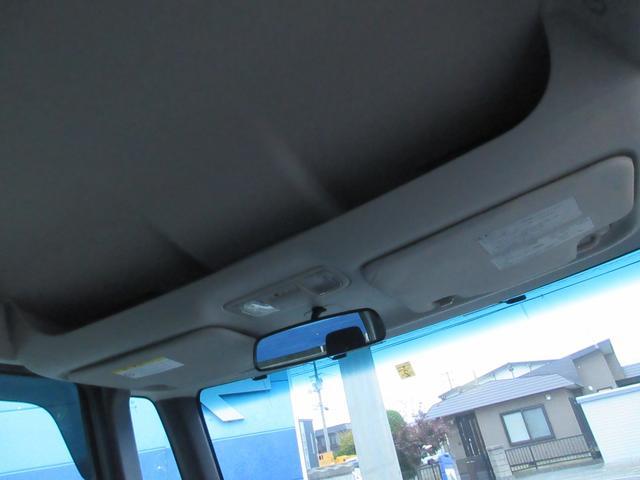 G・ターボパッケージ 4WD ワンオーナー車 ツートンカラースタイル 両側パワースライドドア 純正SDナビ バックモニター フルセグTV CD録音再生&DVD 純正オプションエンジンスターター AC100V電源(59枚目)