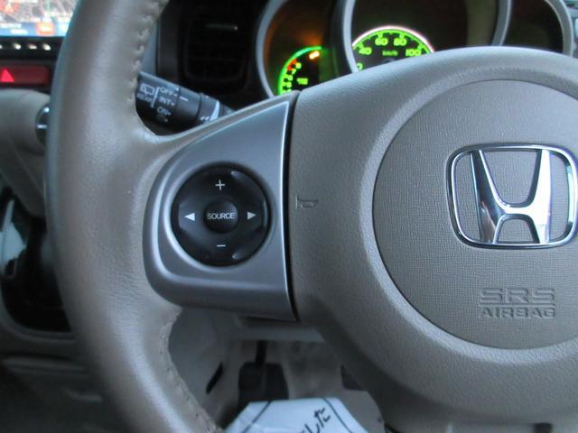 G・ターボパッケージ 4WD ワンオーナー車 ツートンカラースタイル 両側パワースライドドア 純正SDナビ バックモニター フルセグTV CD録音再生&DVD 純正オプションエンジンスターター AC100V電源(60枚目)