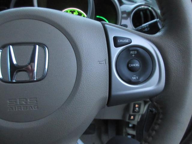 G・ターボパッケージ 4WD ワンオーナー車 ツートンカラースタイル 両側パワースライドドア 純正SDナビ バックモニター フルセグTV CD録音再生&DVD 純正オプションエンジンスターター AC100V電源(61枚目)