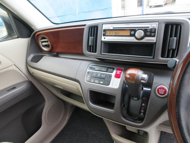 ツアラー・Lパッケージ 4WD ワンオーナー車 ターボ 純正HIDヘッドライト 純正CDオーディオ スマートキー&プッシュスタート ウッドコンビハンドル クルーズコントロール 車検有効期限R4年6月(45枚目)