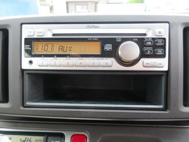 ツアラー・Lパッケージ 4WD ワンオーナー車 ターボ 純正HIDヘッドライト 純正CDオーディオ スマートキー&プッシュスタート ウッドコンビハンドル クルーズコントロール 車検有効期限R4年6月(46枚目)