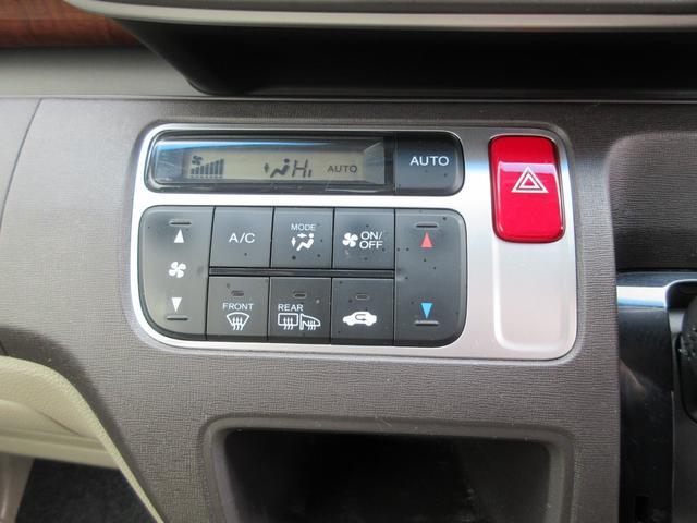 ツアラー・Lパッケージ 4WD ワンオーナー車 ターボ 純正HIDヘッドライト 純正CDオーディオ スマートキー&プッシュスタート ウッドコンビハンドル クルーズコントロール 車検有効期限R4年6月(48枚目)
