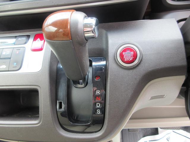 ツアラー・Lパッケージ 4WD ワンオーナー車 ターボ 純正HIDヘッドライト 純正CDオーディオ スマートキー&プッシュスタート ウッドコンビハンドル クルーズコントロール 車検有効期限R4年6月(49枚目)