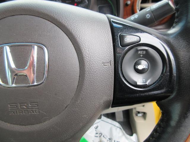 ツアラー・Lパッケージ 4WD ワンオーナー車 ターボ 純正HIDヘッドライト 純正CDオーディオ スマートキー&プッシュスタート ウッドコンビハンドル クルーズコントロール 車検有効期限R4年6月(50枚目)