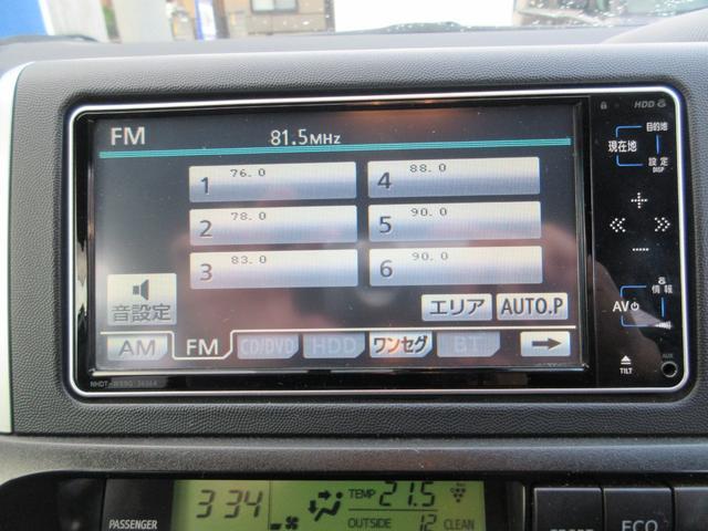 1.8S 4WD 禁煙車 純正HDDナビ 純正バックモニター 地デジTV CD録音再生&DVD BTオーディオ 純正HIDヘッドライト スマートキー&プッシュスタート スタッドレスタイヤ有り(49枚目)