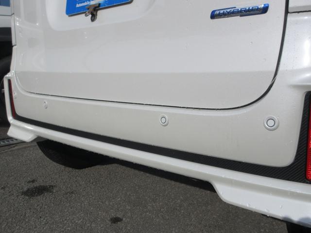 ハイブリッドXSターボ 4WD 全方位モニターパッケージ デュアルセンサーブレーキ&スズキセーフティサポート 寒冷地仕様 届出済未使用車 両側パワースライドドア ヘッドアップディスプレイ コーナーセンサー シートヒーター(17枚目)