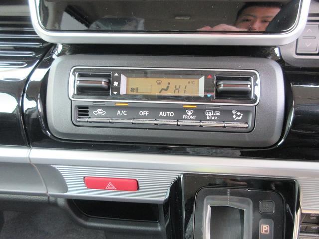 ハイブリッドXSターボ 4WD 全方位モニターパッケージ デュアルセンサーブレーキ&スズキセーフティサポート 寒冷地仕様 届出済未使用車 両側パワースライドドア ヘッドアップディスプレイ コーナーセンサー シートヒーター(45枚目)