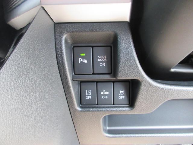 ハイブリッドXSターボ 4WD 全方位モニターパッケージ デュアルセンサーブレーキ&スズキセーフティサポート 寒冷地仕様 届出済未使用車 両側パワースライドドア ヘッドアップディスプレイ コーナーセンサー シートヒーター(48枚目)