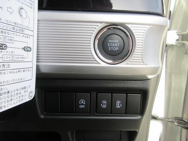 ハイブリッドXSターボ 4WD 全方位モニターパッケージ デュアルセンサーブレーキ&スズキセーフティサポート 寒冷地仕様 届出済未使用車 両側パワースライドドア ヘッドアップディスプレイ コーナーセンサー シートヒーター(49枚目)