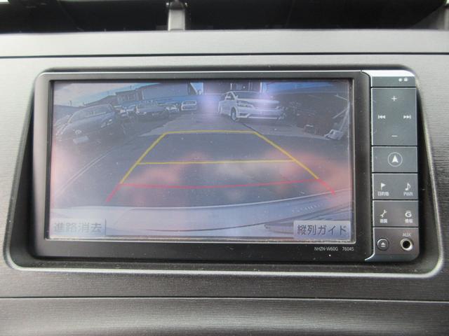 Sツーリングセレクション 純正オプションモデリスタエアロ LEDヘッドライト 純正SDナビ バックモニター フルセグTV CD録音再生&DVD再生 寒冷地仕様 ワイパー凍結防止機能付フロントガラス 純正ビルトインETC(52枚目)