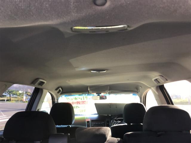 「三菱」「アウトランダー」「SUV・クロカン」「青森県」の中古車9