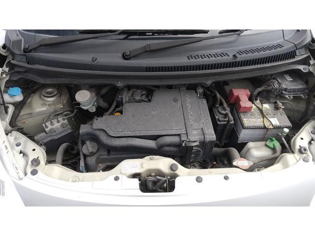 GS4 4WD(17枚目)