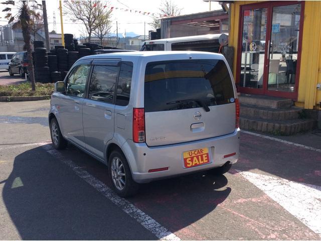 E FOUR 4WD ABS 寒冷地仕様 シートヒーター(9枚目)
