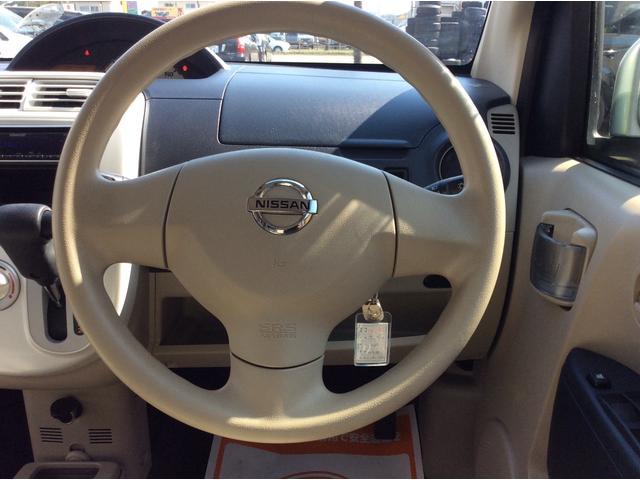 E FOUR 4WD ABS 寒冷地仕様 シートヒーター(16枚目)